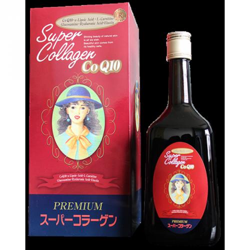 Super Collagen Q10 chống lão hóa làm đẹp da của Nhật Bản - MSN1830060