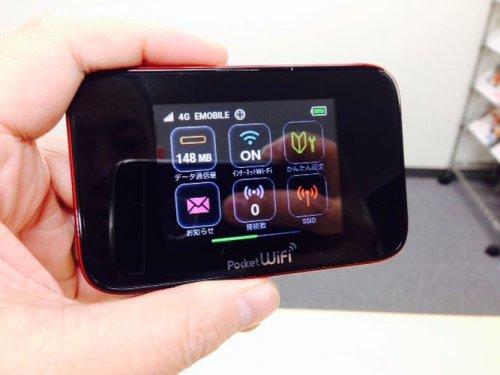 Bộ Phát Wifi 3G/4G EMOBILE GL10P - Pin 10...