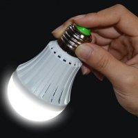 Bóng đèn tích điện thông minh cảm ứng nhiệt 7W-9W