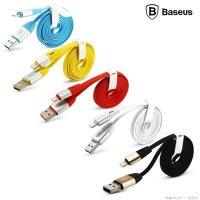 Cáp Sạc Lightning Tự Ngắt Chính Hãng Baseus - MSN181075