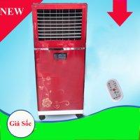 Quạt điều hòa hơi nước Bushra làm mát không khí thế hệ mới, công suất 180W - MSN388137