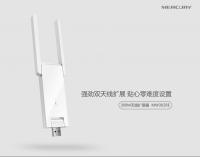 Kích Sóng Mercury 2 Anten Bắt sóng wifi gốc và phát lại với cường độ mạnh - MSN181197