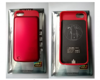 Ốp Lưng Kiêm Pin Dự Phòng Cho IPhone 7 Plus 7PS  Mẫu Mới 2017 Viền Dẻo Silicon Nhẹ ,Nhỏ Gọn ,Chống Va Đập, Dung Lượng 5.000 mAh- MSN181145