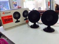 Loa Vi Tính KISONLI S-888 Âm thanh hifi trong trẻo, âm bass và treble rõ ràng - MSN181221