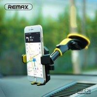 Giá Đỡ Điện Thoại Cao Cấp Remax-C26, Kẹp giữ co giãn, chắc chắn - MSN181245
