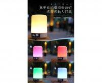 Loa Bluetooth Thông Minh RECCI RBS-E1 Kiêm Đèn Ngủ, Báo Thức, Led Đổi Màu - MSN181258