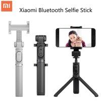 Gậy tự sướng Bluetooth Kiêm Giá Đỡ 3 Chân Selfie Stick Tripod Xiaomi 2 - MSN388281