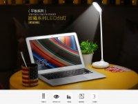 Đèn Led chống cận Remax RT-E190 xoay 360 Hỗ trợ 3 chế độ sáng  - MSN388305