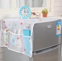 Tấm Phủ Tủ Lạnh, Tấm Phủ Máy Giặt Cao Cấp, Kích thước 56x130 cm - MSN383245