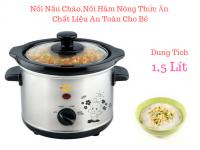 Nồi Nấu Cháo Đa Năng Cho Bé BBCOOKER BS15 - Dung Tích 1,5l - MSN383248