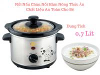 Nồi nấu cháo Công Nghê Hàn Quốc BBCOOKER BS07 - 0,7 LÍT - MSN383250