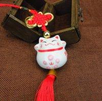 Dây Treo Móc Khóa Mèo Thần Tài Sứ - MSN1831038