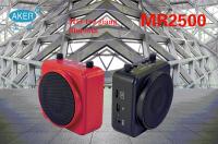 Máy Trợ Giảng Không Dây Aker Mr-2500W, Công nghệ lọc ồn và giảm hú tiếng - MSN181297