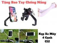 Kẹp Giá Đỡ Điện Thoại C12 4 Cạnh Kim Loại Cho Xe Máy + Tặng Bao Tay Chống Nắng