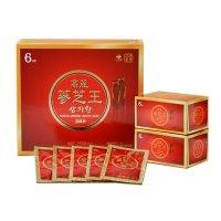 Nước hồng sâm KGS Gold linh chi hộp 60 gói x 50ml (Tặng Kèm Kẹo Hồng Sâm Không Đường 300g) - MSN181371