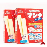 Bánh Xốp Dinh Dưỡng Morinaga Nhật Dành Cho Bé Từ 7 Tháng - MSN181450