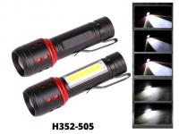 Đèn Pin Siêu Sáng 3 Chế Độ, Đèn Pin Chống Nước H352-505